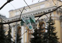 Насколько должен упасть курс рубля, чтобы все рухнуло. Мнение экспертов