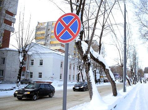 На одном из участков установилильные запрещающие знаки