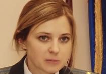«Неправильно задала вопрос»: Поклонская объяснила фразу Медведева «Денег нет»