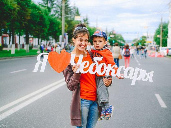 день города 2016 чебоксары фото