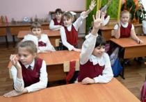 Школьники Чебоксар могут перейти на пятидневку