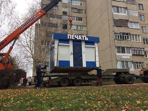 ВЧебоксарах демонтировали киоск с«фанфуриками»