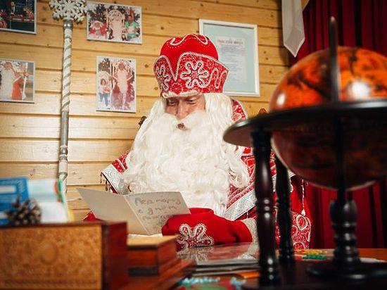 ВАстрахани наглавпочтамте стартовала акция «Напиши письмо старику Морозу»