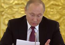 Волосы дыбом: коллегия судей проверит возмутившее Путина постановление