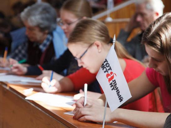Дом молодёжи вАрхангельске будет одной изплощадок «Тотального диктанта»