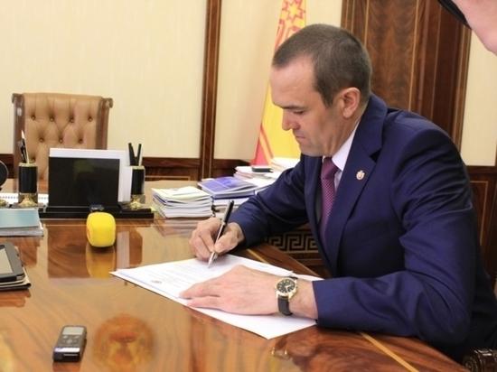 Глава Чувашии подписал документ, который позволит проектам претендовать на финансирование