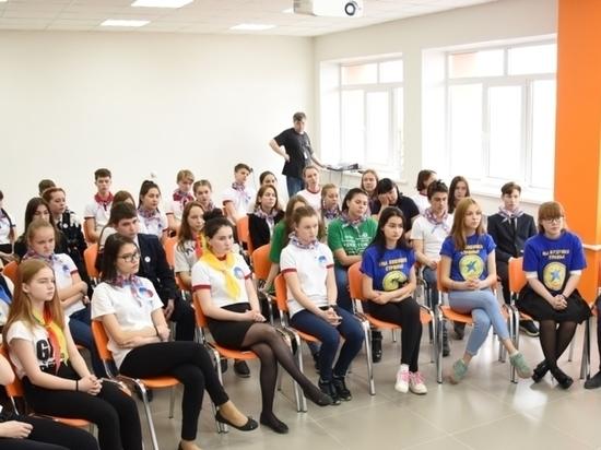 Школьники Чувашии провели конференцию