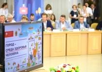 В Чебоксарах прошла международная туристическая конференция