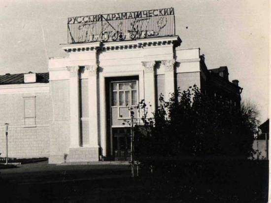 15 фактов о Русском драмтеатре, которых вы не знали